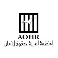 Arab Organization for Human Rights