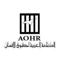 Arab Organization for Human Rights